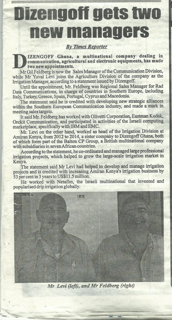 Ghanaian-Times---Dizengoff-gets-two-new-managers---February-12th-2015